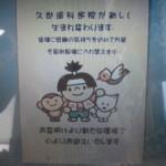 20110725135027.jpg
