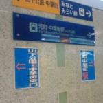 20111203204007.jpg